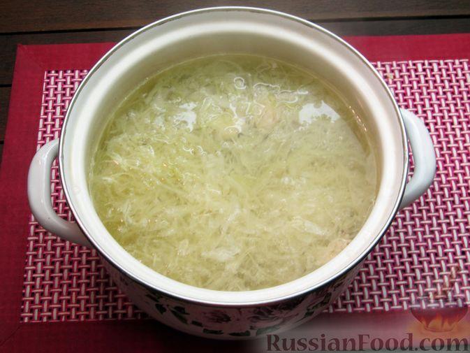 Фото приготовления рецепта: Волынский борщ - шаг №14