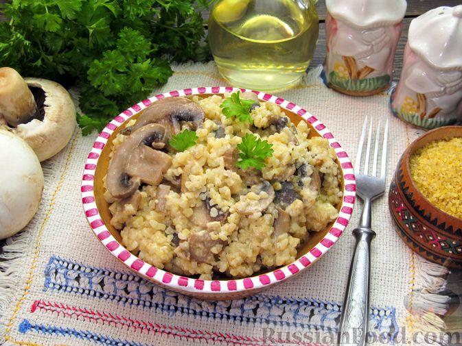 Фото приготовления рецепта: Булгур со сливочно-грибным соусом - шаг №15