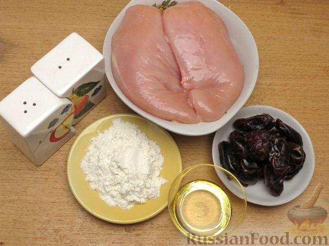 Фото приготовления рецепта: Куриные рулетики с финиками - шаг №1