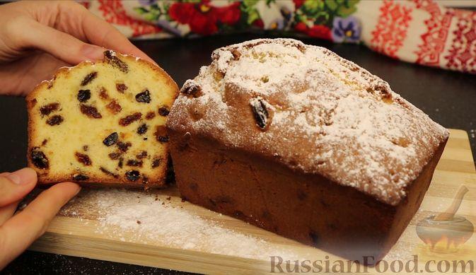 """Фото приготовления рецепта: Кекс с изюмом """"Столичный"""" - шаг №14"""