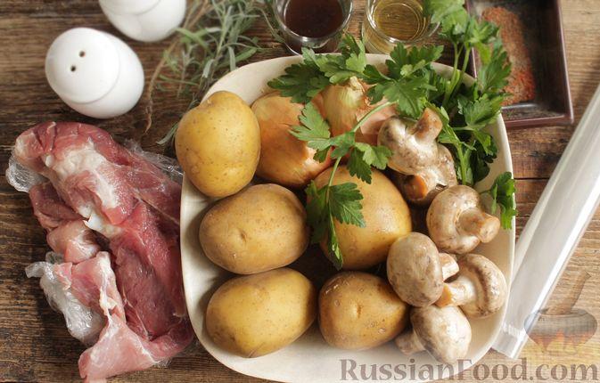 Фото приготовления рецепта: Запечённая свинина с картофелем и грибами (в рукаве) - шаг №1
