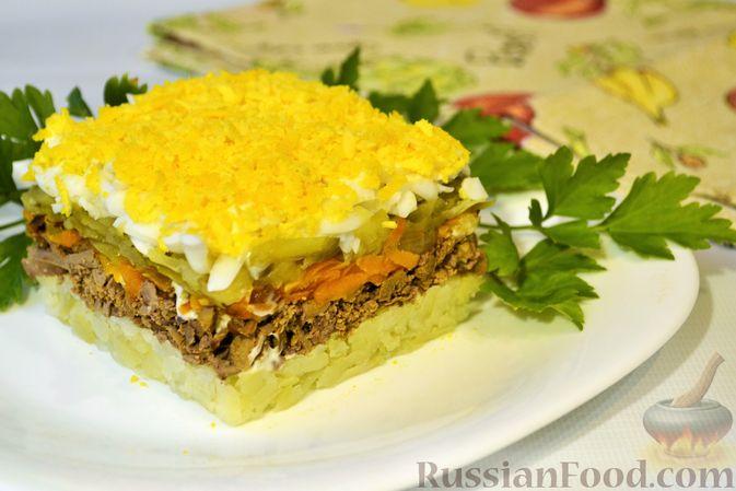 Фото к рецепту: Слоёный салат с куриной печенью, картофелем, морковью и маринованными огурцами