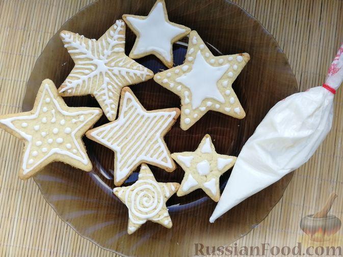 Фото приготовления рецепта: Песочное печенье с белковой глазурью - шаг №12
