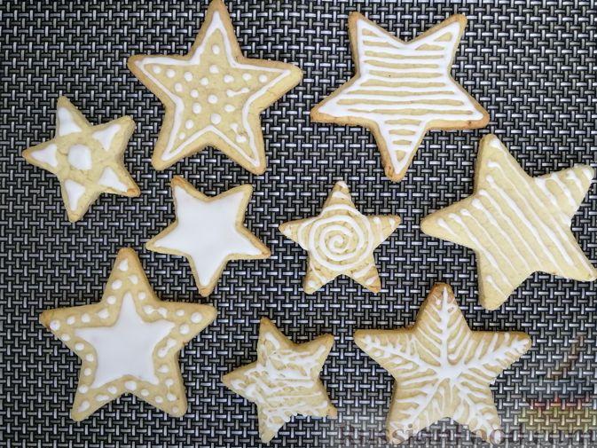 Фото приготовления рецепта: Песочное печенье с белковой глазурью - шаг №13