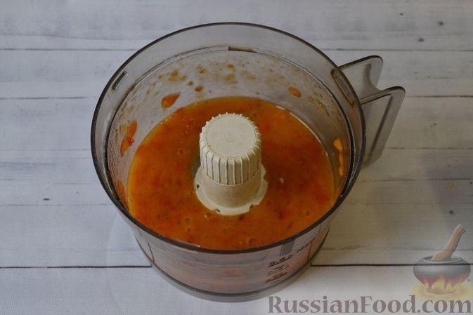 Фото приготовления рецепта: Вертута с тыквой и хурмой, из цельнозерновой муки - шаг №7