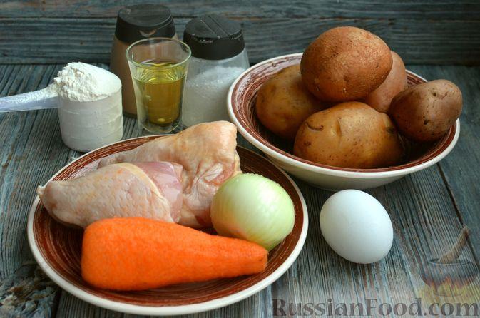 Фото приготовления рецепта: Куриный суп с картофельными ньокками - шаг №1