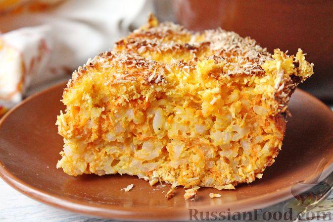 Фото приготовления рецепта: Рисовая запеканка с морковью - шаг №13