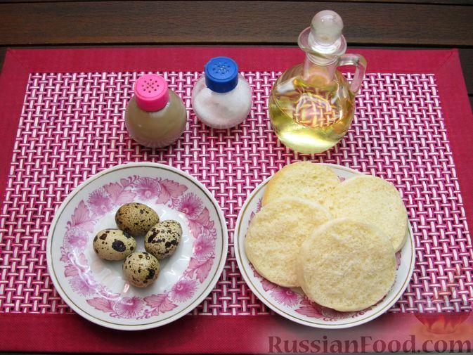 Фото приготовления рецепта: Яичница из перепелиных яиц в хлебе - шаг №1