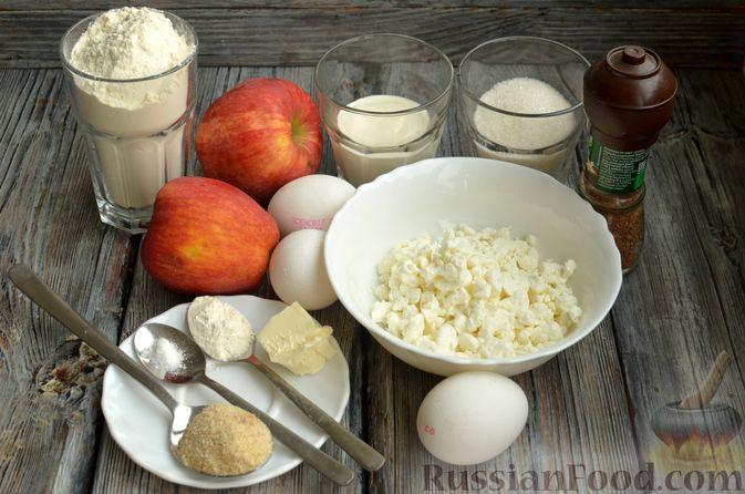 Фото приготовления рецепта: Творожная шарлотка  с яблоками - шаг №1