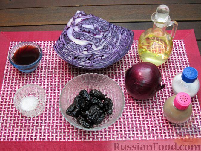 Фото приготовления рецепта: Тушёная краснокочанная капуста с черносливом - шаг №1
