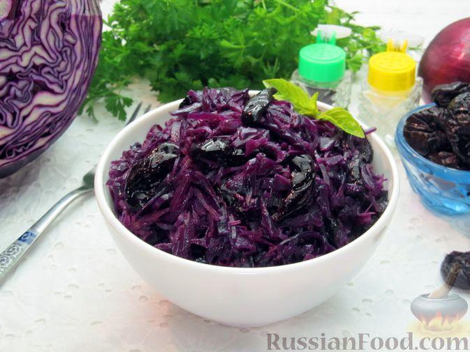 Фото приготовления рецепта: Тушёная краснокочанная капуста с черносливом - шаг №12