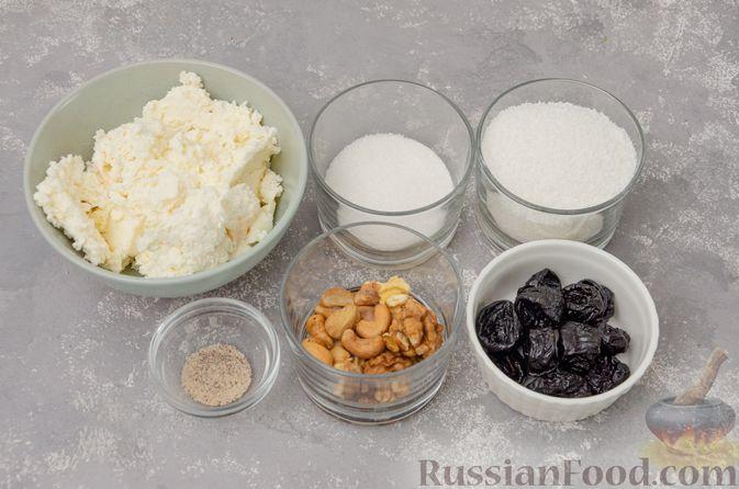 Фото приготовления рецепта: Творожные конфеты с черносливом, орехами и кокосовой стружкой - шаг №1