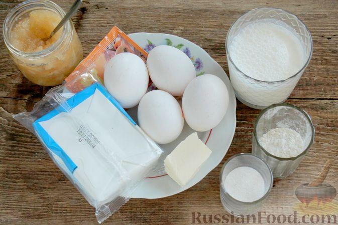 Фото приготовления рецепта: Творожный омлет с начинкой из варенья (в духовке) - шаг №1