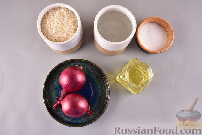 Фото приготовления рецепта: Рисовая каша с жареным луком - шаг №1