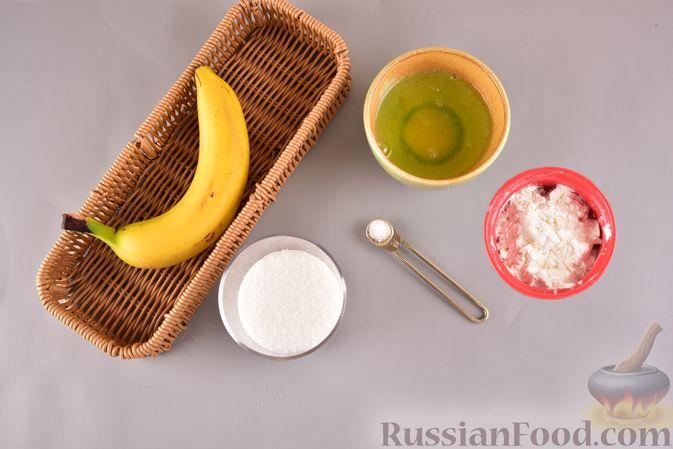 Фото приготовления рецепта: Безе с бананом - шаг №1