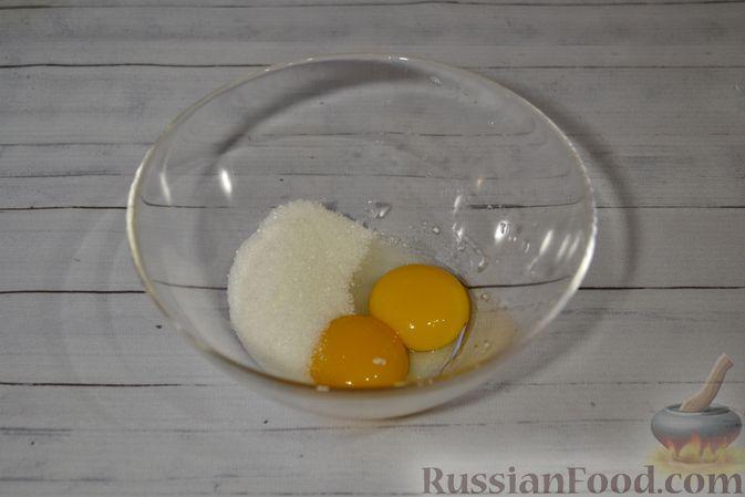 Фото приготовления рецепта: Рисовая каша со сливками и солёной карамелью - шаг №5