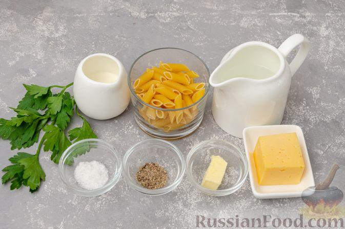 Фото приготовления рецепта: Макароны с сыром (в микроволновке) - шаг №1
