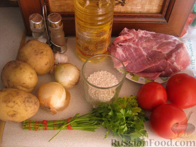 суп со харчо со свининой рецепт с фото