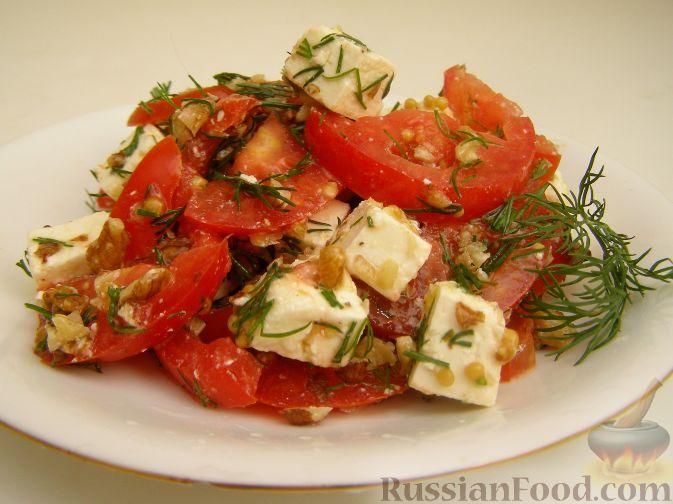 Рецепт Салат с помидорами и брынзой