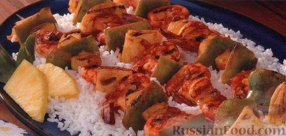 Рецепт Шашлыки из креветок, болгарского перца, лука и ананаса
