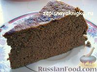 Фото к рецепту: Паштет французский из печени (в мультиварке)