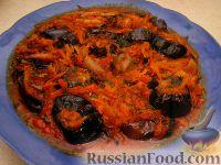 """Фото к рецепту: Баклажаны """"Греческий соус"""""""