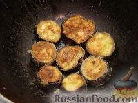 """Фото приготовления рецепта: Баклажаны """"Греческий соус"""" - шаг №11"""