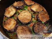 """Фото приготовления рецепта: Баклажаны """"Греческий соус"""" - шаг №14"""