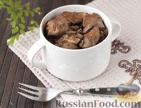Фото к рецепту: Куриная печень с грибами
