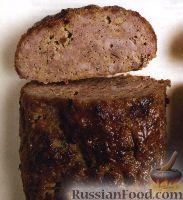 """Фото к рецепту: Мясной """"хлеб"""" из говядины и телятины"""