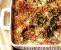Фото к рецепту: Картофельная запеканка с сыром и травами