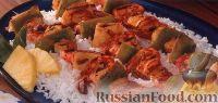 Фото к рецепту: Шашлыки из креветок, болгарского перца, лука и ананаса