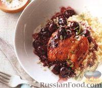 Фото к рецепту: Куриные бедрышки с вишневым соусом