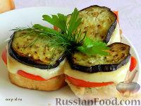 Фото к рецепту: Башенки из баклажанов и помидоров с сыром