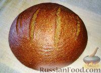 Фото к рецепту: Хлеб на ржаной закваске