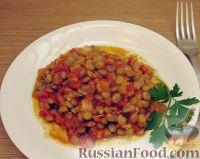 Фото к рецепту: Чечевица с помидорами