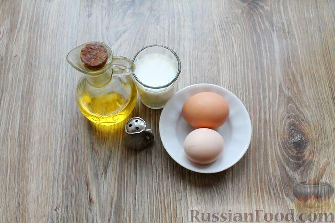Фото приготовления рецепта: Омлет на молоке, в банке - шаг №1