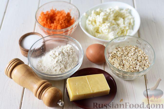 Фото приготовления рецепта: Творожные сырники с овсянкой, морковью и сыром - шаг №1