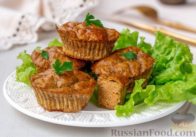 Фото к рецепту: Закусочные кексики из куриных сердечек, с манкой