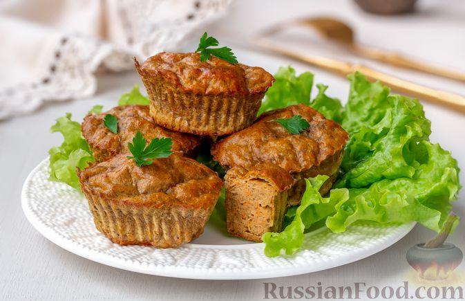 Фото приготовления рецепта: Закусочные кексики из куриных сердечек, с манкой - шаг №12