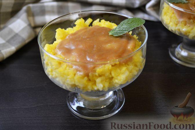 Фото приготовления рецепта: Рисовая каша со сливками и солёной карамелью - шаг №16
