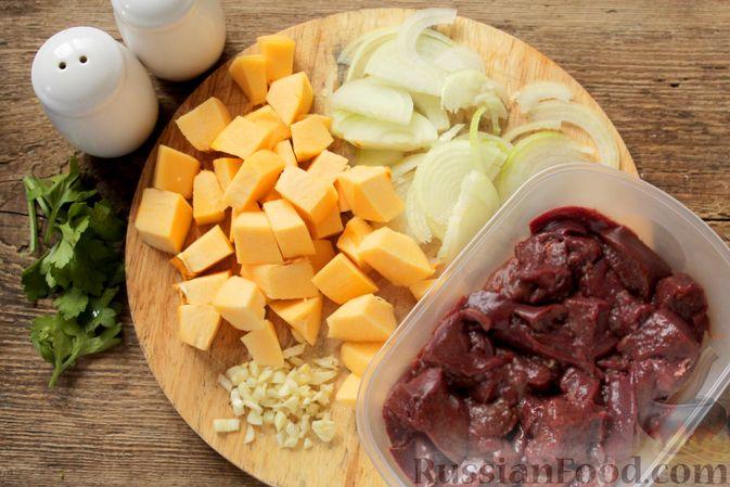 Фото приготовления рецепта: Куриная печень, тушенная с тыквой в сливках - шаг №2