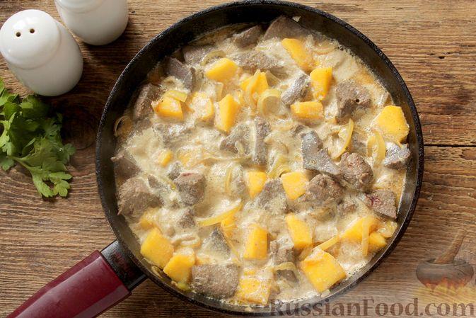 Фото приготовления рецепта: Куриная печень, тушенная с тыквой в сливках - шаг №9