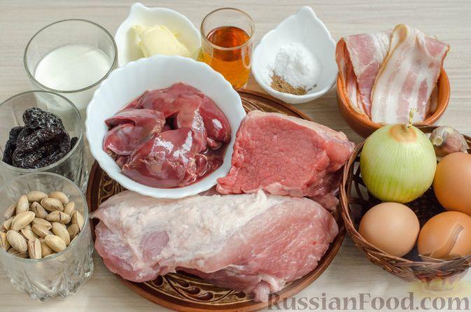 Фото приготовления рецепта: Мясной террин с черносливом и фисташками - шаг №1
