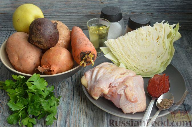 Фото приготовления рецепта: Борщ с яблоками - шаг №1