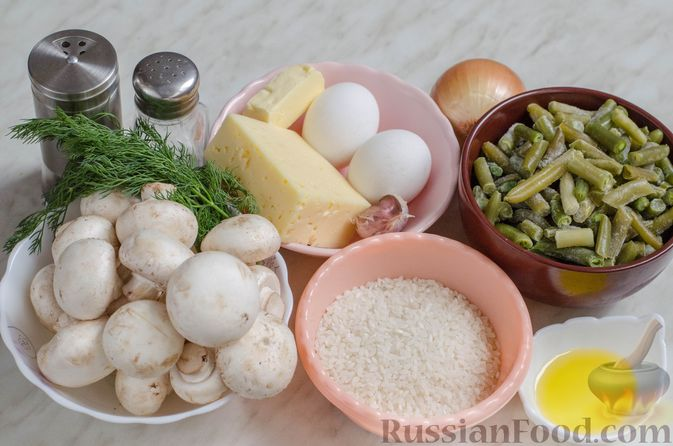 Фото приготовления рецепта: Рисовый рулет с шампиньонами, стручковой фасолью и сыром - шаг №1
