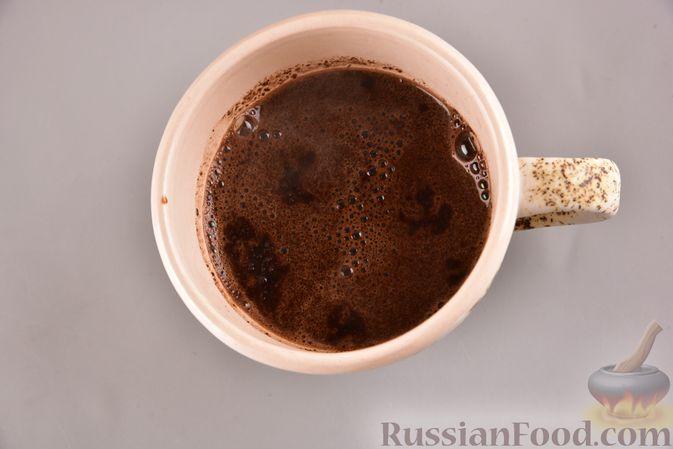 Фото приготовления рецепта: Сливочно-кофейный десерт с сухими завтраками - шаг №3