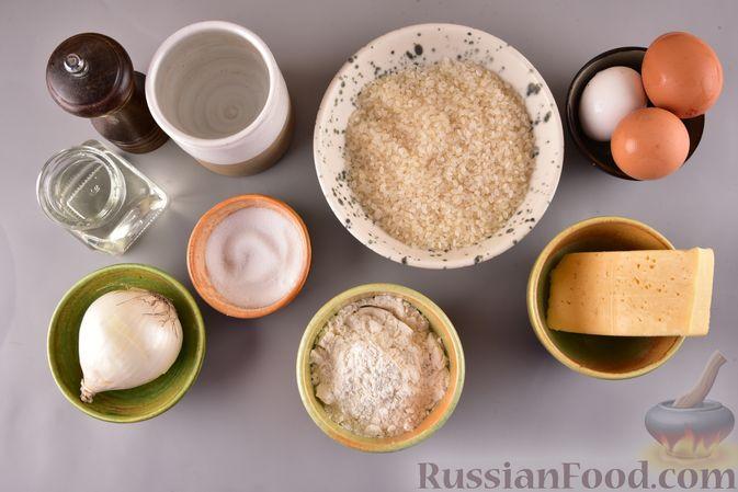 Фото приготовления рецепта: Рисовые оладьи с сыром - шаг №1