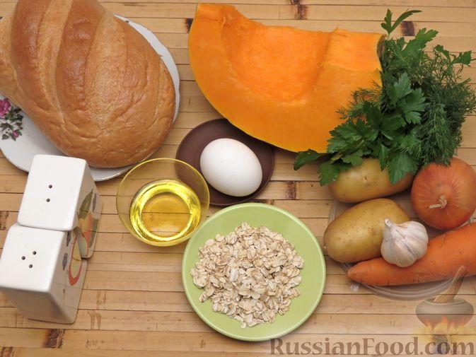 Фото приготовления рецепта: Котлеты из тыквы с картофелем - шаг №1