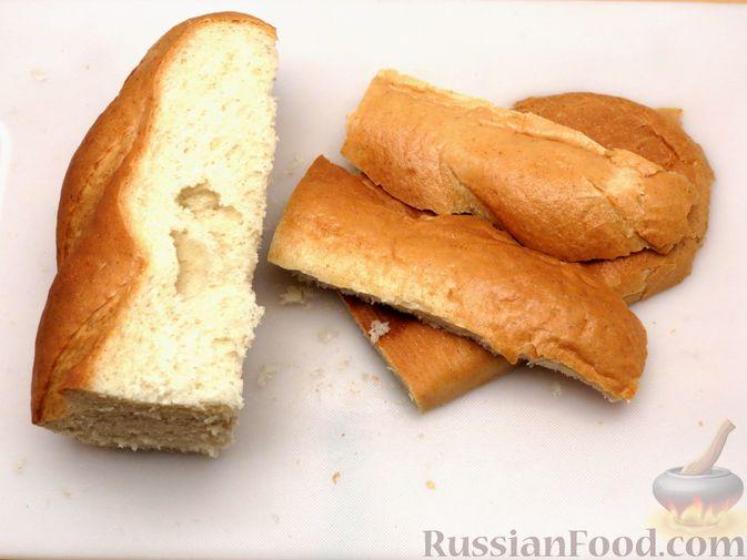 Фото приготовления рецепта: Котлеты из тыквы с картофелем - шаг №2